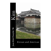 Kim: Korean And American, Joan Kikel Danylak