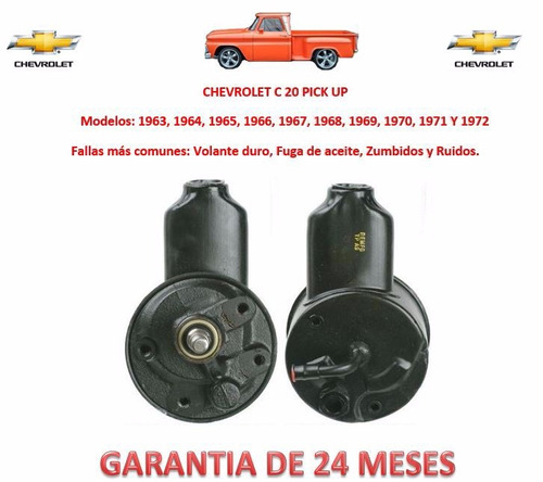 Bomba Licuadora Direccion Hidraulica Chevrolet Pick Up C20