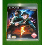 Resident Evil 5 Biohazard Alternative Edition Playstation 3