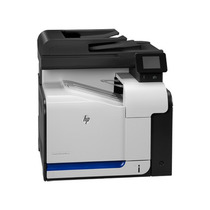 Multifuncional Hp Laserjet Pro 500 Color M570dn (cz271a)