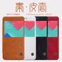 Samsung Galaxy A5 2016 Qin Flip Cover Cuero - Prophone