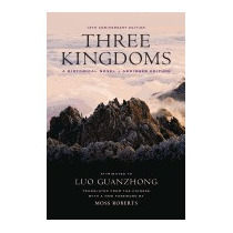 Libro Three Kingdoms: A Historical Novel (eword), Guanzhong