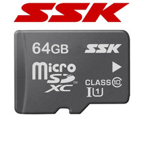 Micro Sd Xc 64gb Clase 10 Con Adaptador 100% Originales Ssk