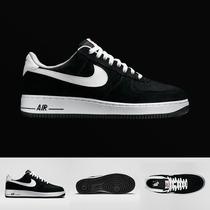 Zapatillas Nike Force One Blancas