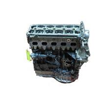Motor Vw 5 Cilindros 2.5 Para Beetle, Bora, Golf O Jetta