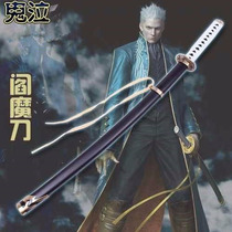 Espada Katana Samurai Do Filme Devil May Cry Vergil