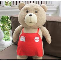 Pelúcia Urso Ted - Grande 50cm - No Brasil A Pronta Entrega*