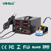 Estación De Calor Profesional 5 Amperes Yihua 853d