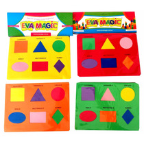 Figuras Geométricas X6 Goma Eva Rompecabezas Triángulo Rombo