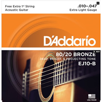 Encordoamento Violão Aço Daddario Ej10-b 010 Bronze Mi Extra