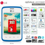 Android Lg L20 ,wasap Libre Wi-fi Tactil Camara Economico