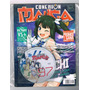 Conexion Manga Especial Con Dvd # 97 - Editorial Vanguardia