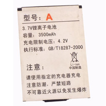 Oferta Bateria De Celular Gb/t18287-2000 4.2v 3500mah A3243