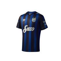 Camiseta Umbro Atletico De Tucuman Oficial 2 15-16 Adulto