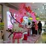Globos Gigantes Hello Kitty 116 Cm X 65 Cm