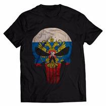 Camisa Camiseta Justiceiro The Punisher Bandeira Russia
