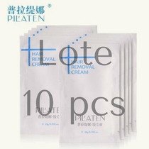 Pilaten Hair Removal Crema Depiladora Lote 10 Pcs