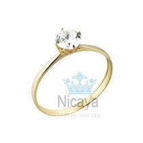 Nicaya Anel Infantil Cálice Solitário Ouro 18k-750