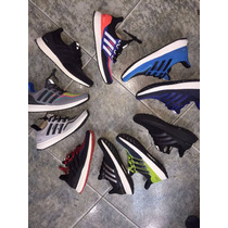 Adidas Ultra Boost 2016 (caballero) Venta Al Mayor Y Detal