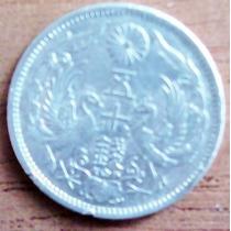 50 Sen 1924 Plata Japón Emperador Yoshihito Taisho - Hm4