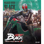 Box Kamen Rider Black Em Blurays Oficiais