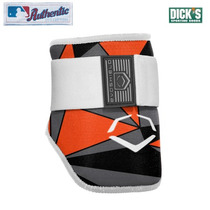 Codera Proteccion Evoshield Mlb Batter`s Elbow Guard