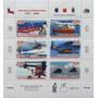 Año Polar Internacional Antartica - 2008 Mint