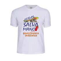 Camisa Camisetas Oração Evangélica Jesus Banda Cristo Gospel