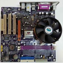 Kit Placa Mãe Ecs P4m800pro-m + Celeron 1.6ghz