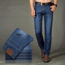 Calça Jeans Masculina Do 36 Ao 48 - Atacado Revenda