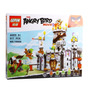 Lego Alterno Angry Birds Castillo Rey Cerdo King Pig Castle