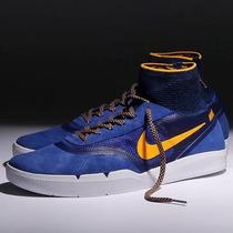 Nike Sb Koston 3 Hyperfeel