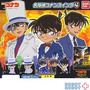 Detective Conan Meitantei Conan Vol. 4 Set *envio Gratis*