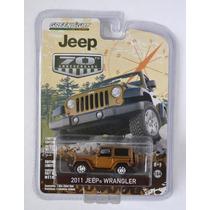 2011 Jeep Wrangler Color Cobre 70 Aniversario Jeep