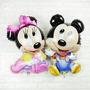 Globo Metalizado Minnie Mickey Bebe Deco Gigante Cuerpo