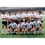 Selección Argentina Futbol 1986 Campeones Mundial, Cuadro