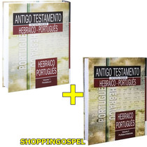 Antigo Testamento Interlinear Hebraico Português Vol 1 Vol 2