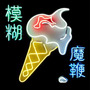 Blur The Magic Whip Cd Damon Albarn Gorillaz Graham Coxon