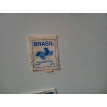 Selo Raro - 1 Porte Nacional Série A - Azul