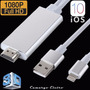 Adaptador Lightning Av Digital Hdmi Iphone 5 5s 6 6s 7 Ipad