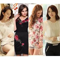 Blusa Moda Japonesa Catalogo Bluson Top Oficina Envio Gratis