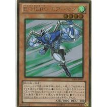 Yugioh Elemental Hero Stratos (gs05-jp007) Japonesa Yu Gi Oh