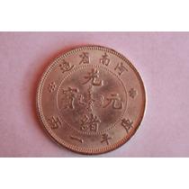 Paquete De 5 Monedas Antiguas Chinas 1861-1916