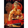 Dvd - Kickboxer - Jean Claude Van Damme - Lacrado