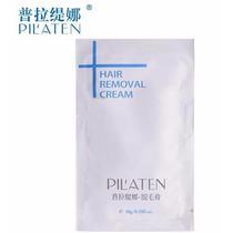 Pilaten Hair Removal Crema Depiladora Lote De 50 Sobres