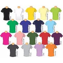 Camiseta Colorida Gola V - 100% Poliester