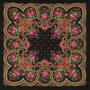 Lenços De Lã 125x125. Xale Russo