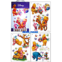 Wall Stickers Original Disney Winnie Pooh Calcomanias Sticke