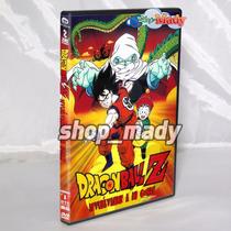 Dragon Ball Z Devuélvanme A Mi Gohan Dvd Región 4