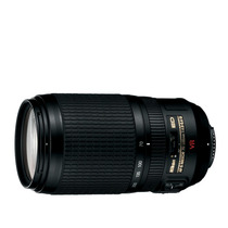 Lente Nikon Af-s Vr Nikkor 70-300mm F4.5-5.6g If-ed